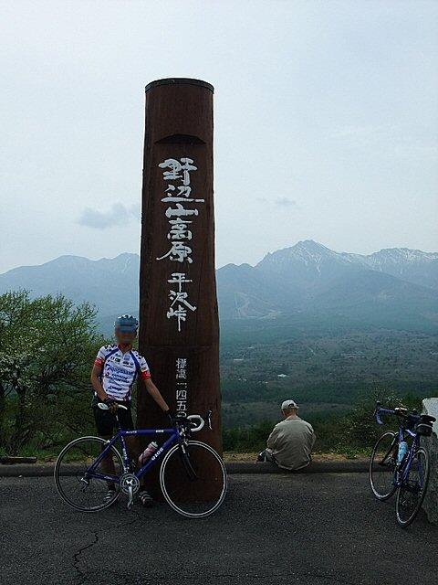 2010_05220062.JPG