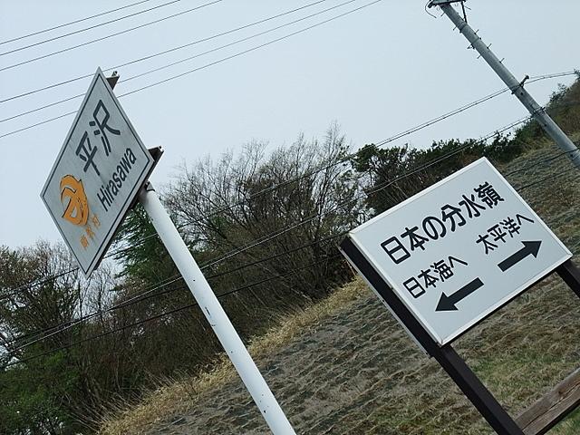 2010_05220076.JPG