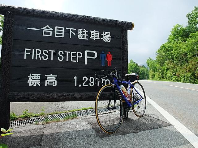 2010_06120025.JPG
