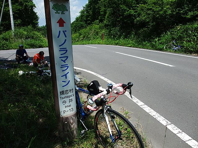 2010_07100030.JPG