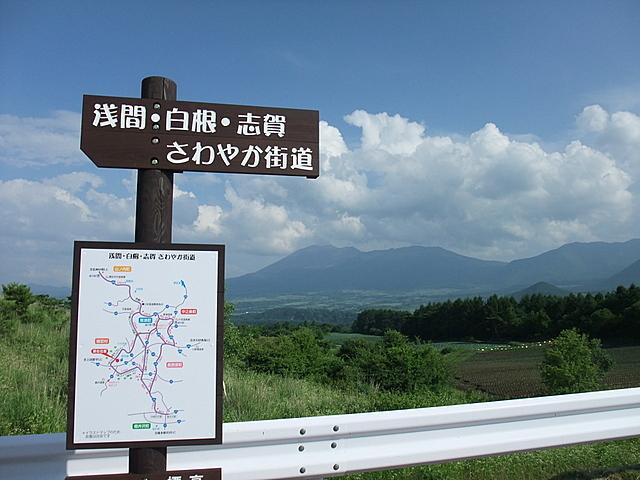 2010_07100071.JPG