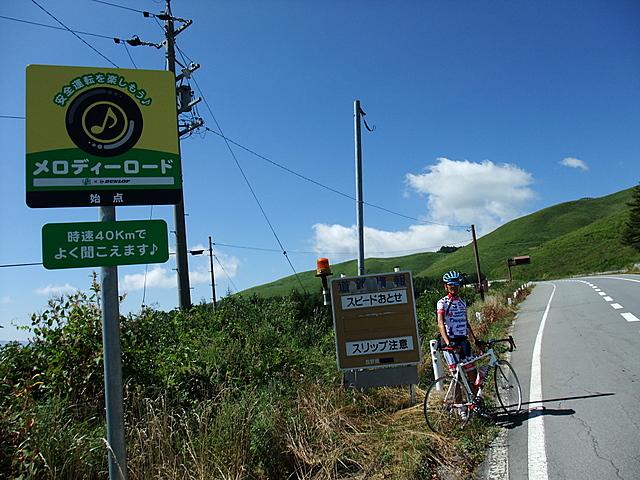 2010_09040005.JPG