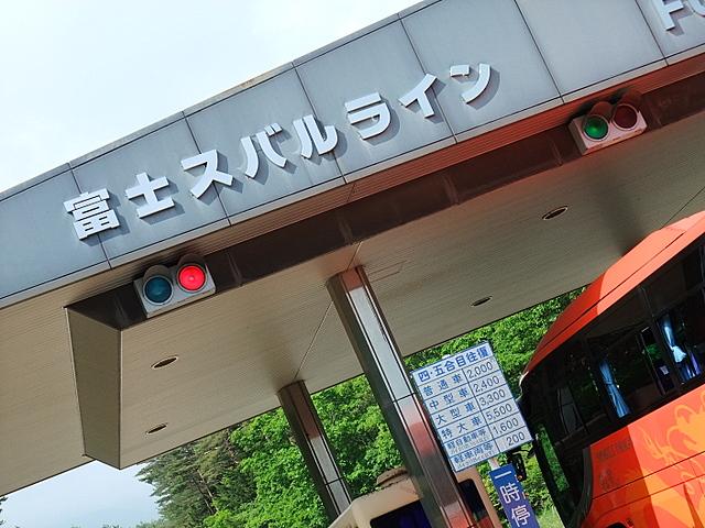 2010_06120019.JPG