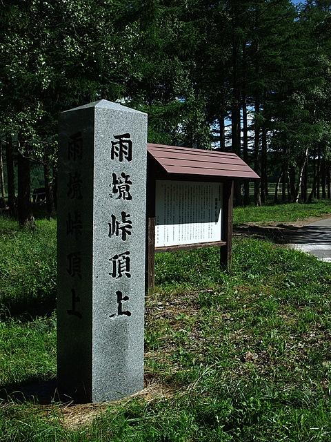 2010_07180030.JPG